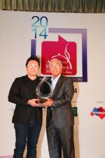 <br />The Canon Food Photographer of the Year award goes to John Heng! 